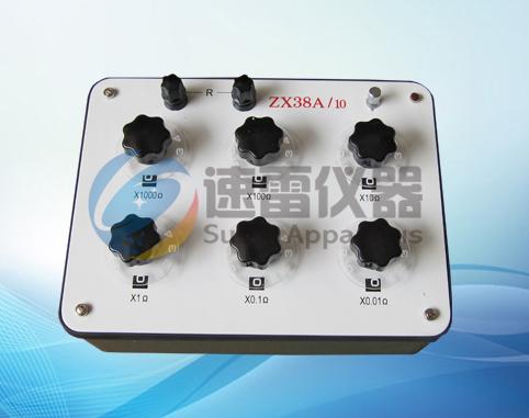 ZX38A-10交直流电阻箱
